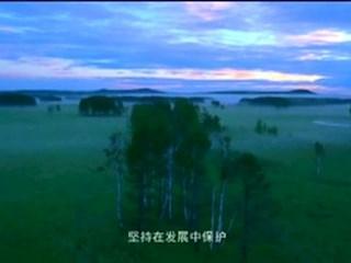 南瓮河2018注册送体验金68宣传片