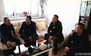 松岭区委书记王新宇走访慰问离退休老干部