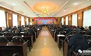 图强林业局2019年第一次党委扩大会议暨全局经济工作会议召开