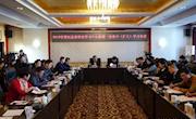 塔河县召开2019年县委理论学习中心组第一次集中(扩大)学习会议