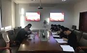 地区邮政管理局召开2019年邮政管理工作会议