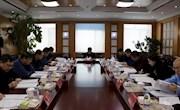 十八站林业局召开2019年第一次局党委理论学习中心组学习会