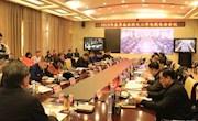 大兴安岭地区召开2019年全区春季森林防火工作电视电话会议