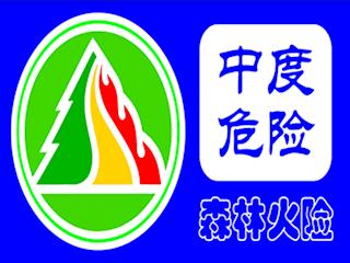 大兴安岭地区3月19日天气与森林火险等级预测