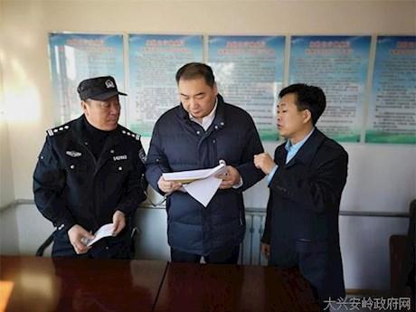 行署副专员、公安局党委书记、局长赵清深入加格达奇林业局检查春季森林防火工作