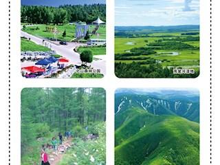 大兴安岭森林生态5日游路线(夏季)