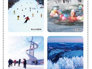 大兴安岭森林冰雪4日游路线(冬季)