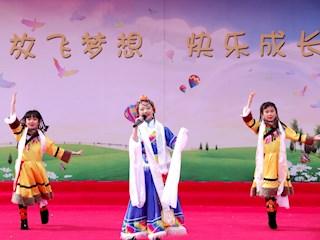"""新林一小举办""""放飞梦想 快乐成长""""校园艺术节文艺汇演"""