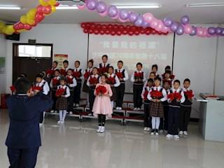 """呼中区第一小学第18届校园文化艺术节暨庆""""六一""""文艺演出"""