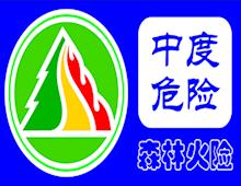 大兴安岭地区6月13日天气与森林火险等级预测