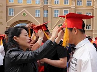 毕业季,我们用成人礼告别母校