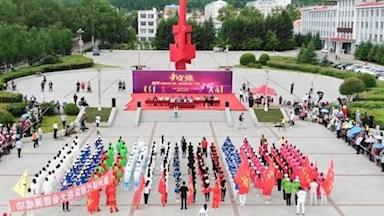 """新林""""520""""爱情文化季之舞比快乐,越舞越精彩!"""