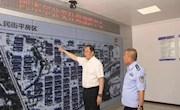 行署副专员、地区公安局党委书记、局长赵清深入阿木尔公安分局检查指导工作