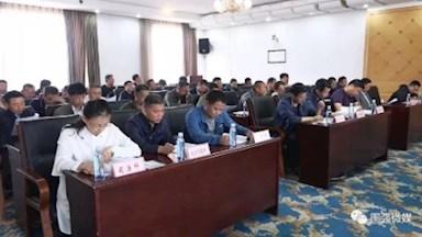 图强林业局党委副书记、局长王成军主持召开林业局2019年第九次常务会议