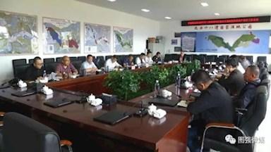 图强林业局与漠河市工程建设项目临时占地恢复林业生产条件工作会议召开
