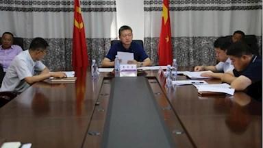 阿木尔林业局党委副书记、局长鲁智勇主持召开林业局第九次常务会议