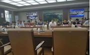 大兴安岭召开重点国有林区改革工作视频调度会议  林管局副局长姜蒙红主持召开