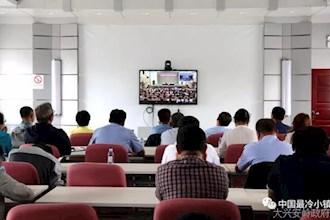 呼中区集中收听收看中央扫黑除恶第14督导组督导黑龙江省情况反馈会议