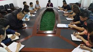 地委编办专题学习《中国共产党机构编制工作条例》
