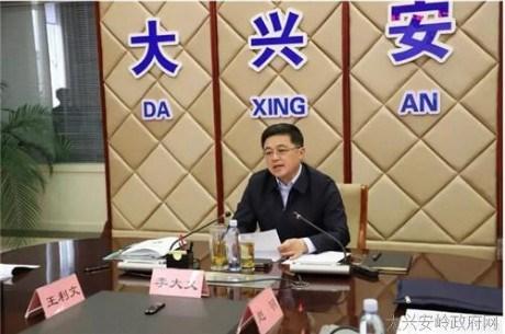 地委副书记、行署专员、林管局局长李大义出席全区防汛工作紧急视频调度会议