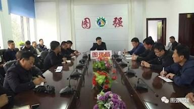 图强林业局迅速召开专项会议贯彻落实全区防汛工作紧急视频调度会议精神