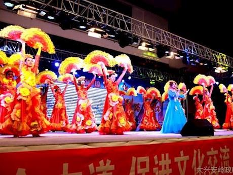 清代黑龙江省驿路文化保护与2018注册送体验金68开发学术研讨会召开