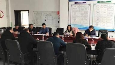 漠河市召开重点国有林区医疗机构改革专项推进会议