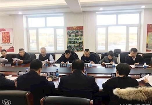 黑龙江省公安厅禁毒总队于林祥支队长来大兴安岭地区公安局调研督导工作