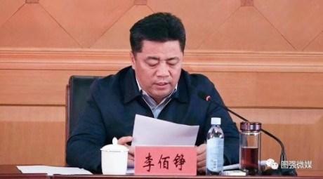地委委员、地委宣传部部长李佰铮深入图强宣讲党的十九届四中全会精神