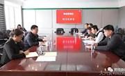 图强林业局党委副书记、局长王成军参加并指导物业管理站领导班子专题民主生活会