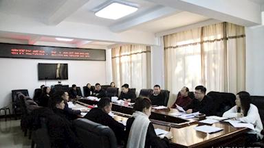 新林区政府、区工会召开联席会议