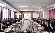 加格达奇林业局召开基层党组织书记抓基层党建工作述职评议会议