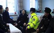 行署副专员、地区公安局党委书记、局长赵清春节前夕走访慰问英模民警