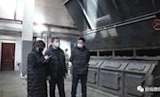 图强林业局组织开展疫情防控期间2018年送彩金网站大全防范工作大检查