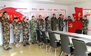 """加格达奇林业局党委吹响党建 引领发展""""集结号"""""""