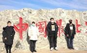 龙江第一湾景区恢复开放后迎来首批游客