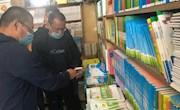 呼玛县组织开展出版物市场和网络文化环境专项整治行动