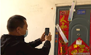 """新林区:""""神器""""助力精准隔离 为疫情防控筑起2018年送彩金网站大全墙"""