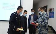 行署副专员、地区公安局党委书记、局长赵清深入各基层单位检查指导工作