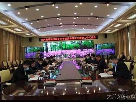 地委委员、行署常务副专员刘洪久出席全区煤矿水害防治和煤矿全监管工作会议并讲话