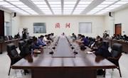 漠河市市长姚占军组织召开夏季森林防火工作会议