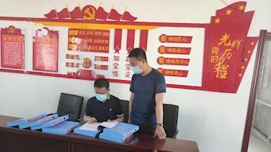塔河县委常委、副县长张跃科深入十八站乡调研