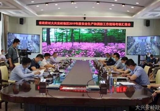 地委委员、行署常务副专员刘洪久出席省政府对我区2018年送彩金网站大全生产和消防工作考核督查考核汇报会