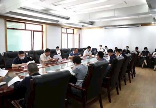 漠河市市长姚占军组织召开脱贫攻坚巡察整改推进会
